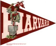 子供をハーバードに入れる!