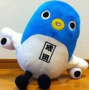 成田市 ★ 13万人都市 Narita!!