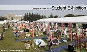 TDW2007学生交流コミュニティ
