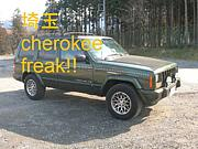 埼玉 cherokee freak !!