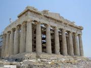 ギリシア語−It's all Greek!