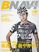 BICYCLE NAVI