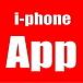 i-phone App 整理