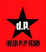 【THE DEAD P☆P STARS】