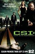 海外ドラマ CSI大好き