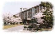 新津南高校