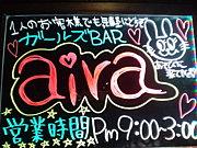 \Girls★Bar,Aira/