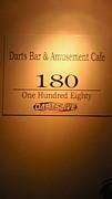 One Hundred Eighty 180