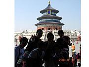 日大理工第一回北京大学語学研修