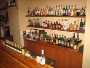 Bar quatte(バー・クワット)