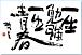 仙台インカレサークル【T.A.M】