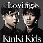 Loving/KinKi Kids