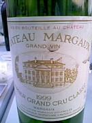 ワイン会 で盛り上がろう。