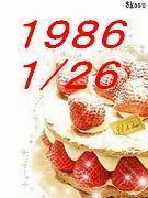 1986年1月26日生まれ