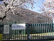 21世紀教育研究所