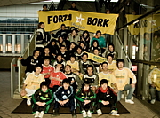 BORK Futsal/Kitakyushu Family