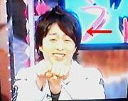 思いっきり眉下げて笑う櫻井翔