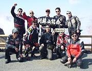 CLUB FZ1 九州連合