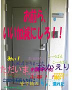 リラクゼーション石田