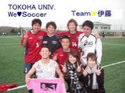 常大サッカー♡チーム伊藤