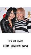 It's all Love!(仮)