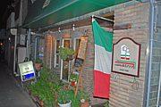 ルミノッソ(イタリア料理屋)