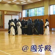 玉川学園 剣道部