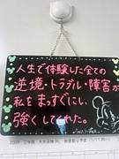 2010年卒★IRL生