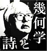 構図法〜宮下メソッド構図解析〜