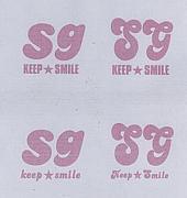 SG〜エスジィ〜