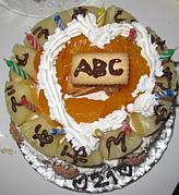 ABC(えびさー)