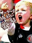 HAT神戸deフットサル