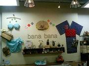 雑貨屋 バナバナ