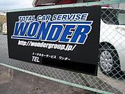 TOTAL CAR SERVISE WONDER