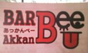 ☆Akkan Bee☆