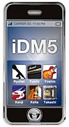 DM5(Digital Mova 501XXX)