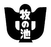 牧の池中学校〜花の14期生〜
