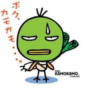 BOKU,KAMOKAMO...