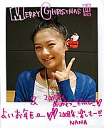 榮倉奈々@GIRLS LOCKS!