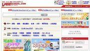 VeeSCHOOL.comを語ろう!!