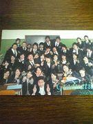 塔南3−5☆龍さん'sクラス☆