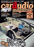 caraudio magazine