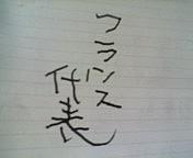 代表の館【MIXCD&MP3】