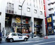 TSUTAYA トアロード店