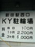 ☆44☆Dokkyo...orchestra...