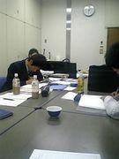 三田学園〜教育実習生の集い〜