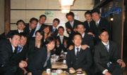 東東京東地区選ばれし16人