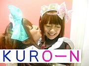 KURO-N@HOME