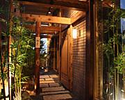 翔山亭(焼肉)神楽坂本館