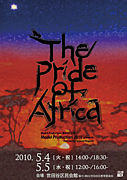 MP2010〜The Pride of Africa〜